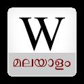 Wikitrack Malayalam logo