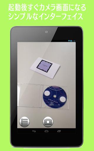 玩媒體與影片App|Findgate免費|APP試玩