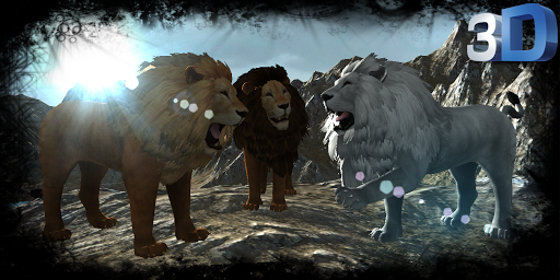 真正的獅子模擬器