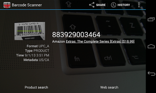 Barcode Scanner Screenshot 7