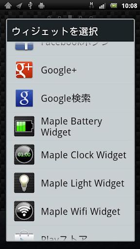 無料工具Appのカーボン Wifi ウィジェット|記事Game