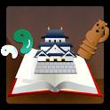 歴史クイズ(日本戦国時代編) icon