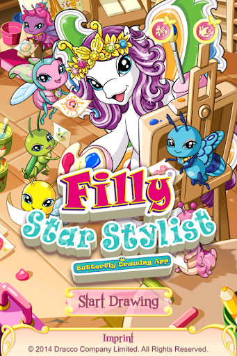 Filly® Star Stylist