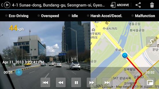 CaroO Pro (Dashcam & OBD) - screenshot thumbnail