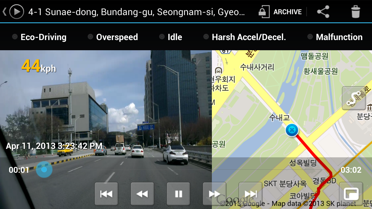 CaroO Pro (Dashcam & OBD) - screenshot