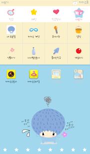 """감자도리 작가의 """"오빠걸 따랑해"""" 카톡 테마 - screenshot thumbnail"""