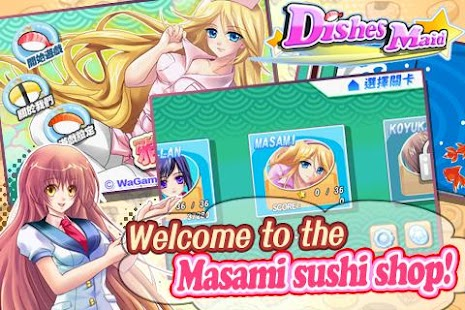Dishes Maid - screenshot thumbnail
