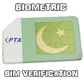 Pakistan SIM Verification