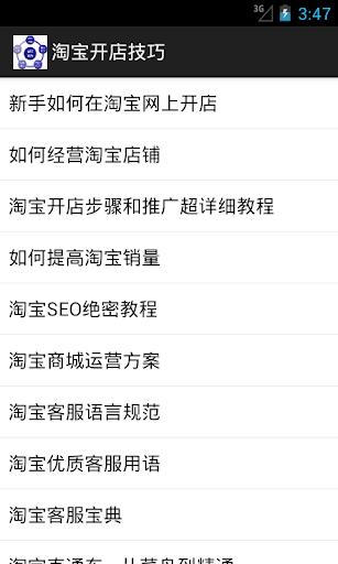 usb application not found網站相關資料