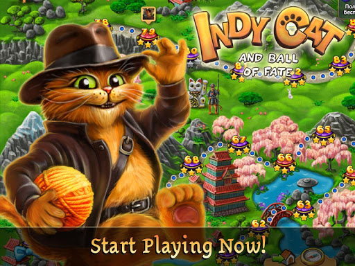Indy Cat for VK for PC