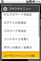 Screenshot of Secret Password Pro
