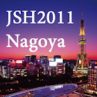 JSH2011 Mobile Planner icon