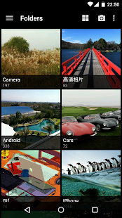 QuickPic Gallery - screenshot thumbnail