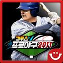 컴투스프로야구2011 icon