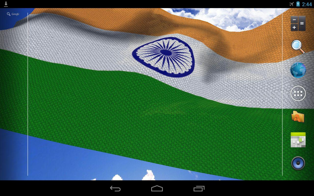 google maps india download in mobile with Details on Details besides 23944 also Portfolio as well File Earth Western Hemisphere transparent background likewise Idea Cellular Infopedia.
