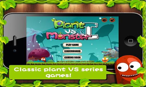 植物大戰怪物