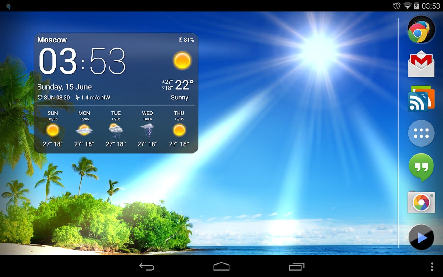 Weather Now - screenshot