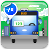 Download Full Gumibus 2.8 APK