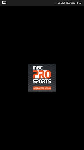 免費下載運動APP|mbc sport ام بي سي سبورت app開箱文|APP開箱王