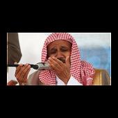 Abdullah Basfer Qur'an (mp3)