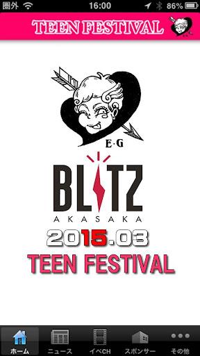 TEEN FESTIVAL