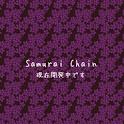 SamuraiChain icon