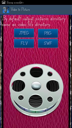 玩媒體與影片App|Video 2 Picture免費|APP試玩