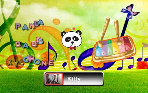 無料パンダの赤ちゃんの木琴