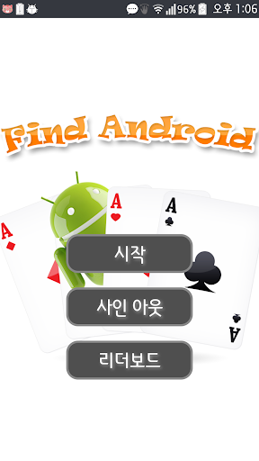 Find Android