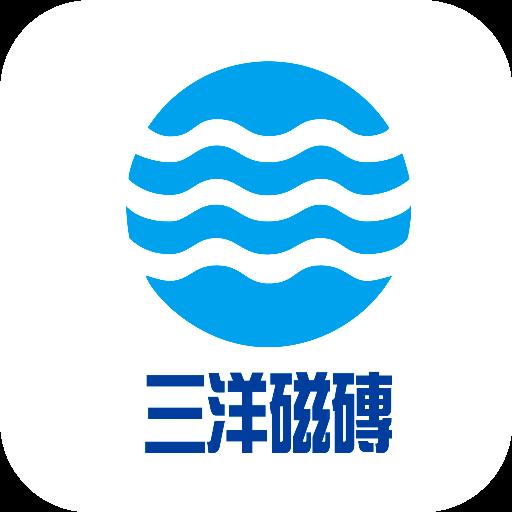 三洋磁磚 商業 App LOGO-硬是要APP