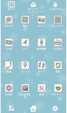 【無料】くまモンと雪 for[+]HOMEきせかえテーマのおすすめ画像2