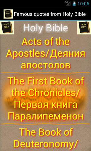 Holy Bible quots Eng Rus