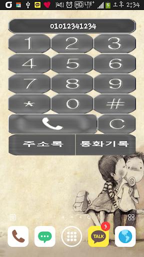 통화 위젯 Call Widget