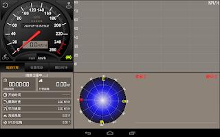 Screenshot of Speedometer GPS HD