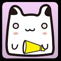 NucoVolume (VolumeController) icon
