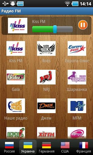 Radio FM v1.1
