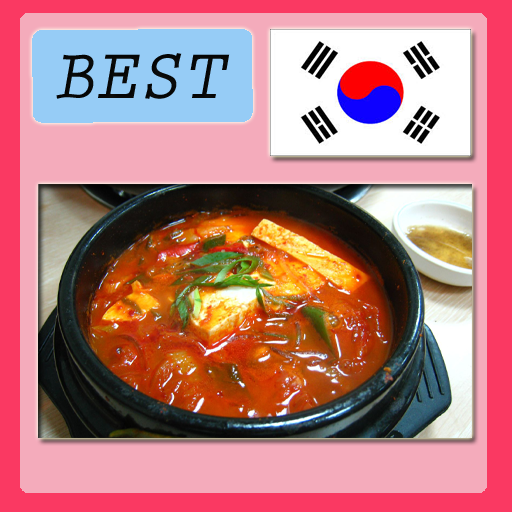 韓國最好的食品