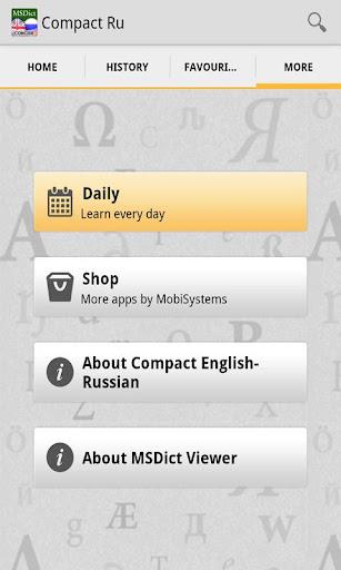 Dictionary English Russian