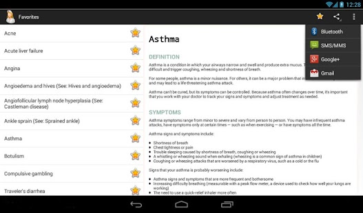 玩免費醫療APP|下載Diseases Dictionary (FREE) app不用錢|硬是要APP