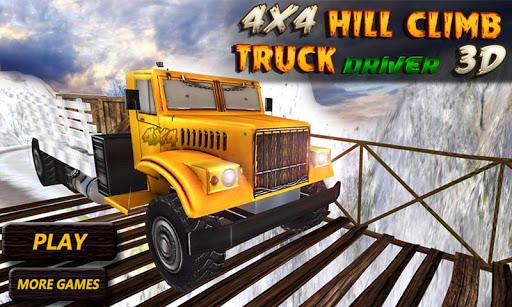 4x4のヒルは トラック運転手の3Dを登る