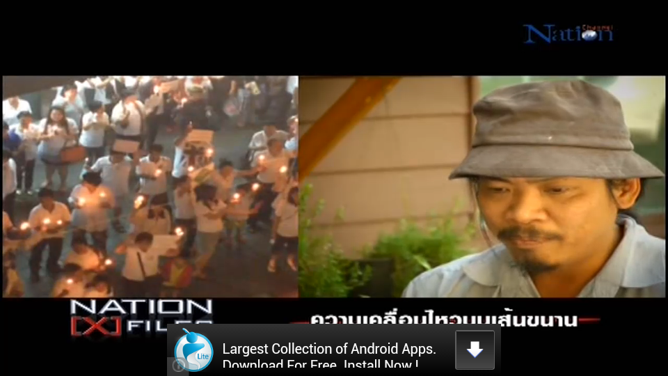 Thai TV Live - screenshot