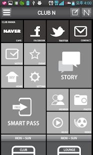 Club N 클럽매니아 공식 앱 - 클럽정보 클럽게스트 - screenshot thumbnail