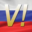 Russian Verbs! logo