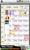 Screenshot of Hindu Calendar Hindi