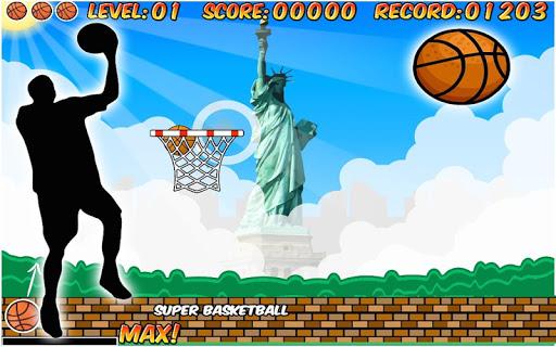 玩免費體育競技APP|下載Super Basketball FREE app不用錢|硬是要APP