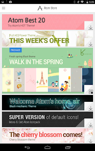 Atom Store - screenshot thumbnail