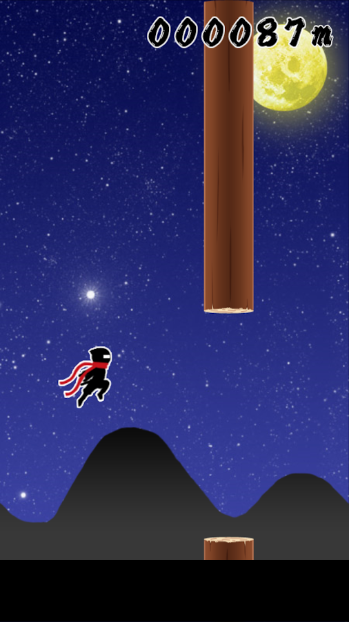 Super Ninja- screenshot