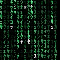The Matrix code Live Wallpaper logo