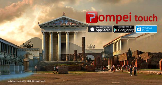 Pompeii Touch - screenshot
