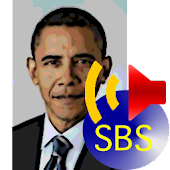 SBS add-on: Barack Obama